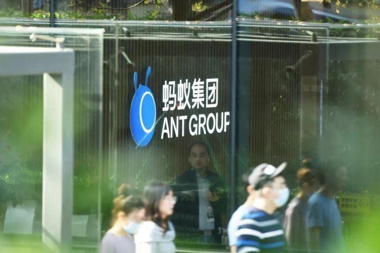 全球最大IPO停摆后传:蚂蚁集团重新上市时间表与艰难的价值重估