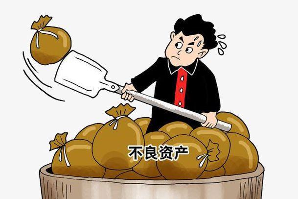 """四季度不良处置将破万亿中小银行密集低价""""甩卖"""""""