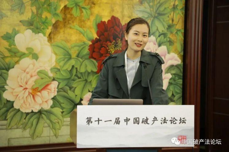 刘霞:法经济学与破产选任和薪酬制度的完善