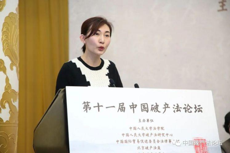 于淼:东北老工业基地破产法实施的困局与新局