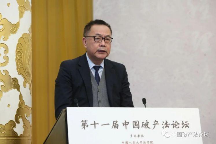 龙光伟:先行示范区开展破产制度改革试点的几点思考