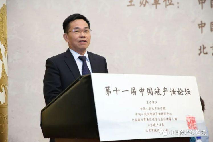 黄小坚:拍卖行业如何为破产处置工作提供专业服务