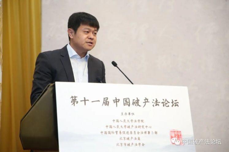 赵坤成:重整案件债权清偿方式之演进