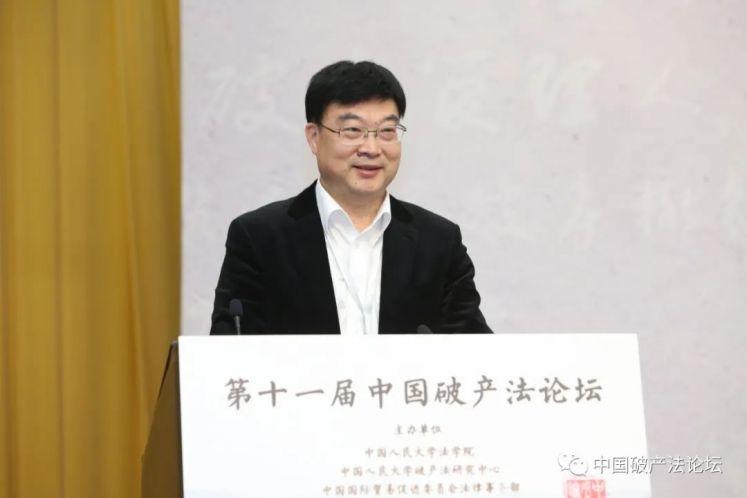 徐建新:破产法律修改与浙江法院实践