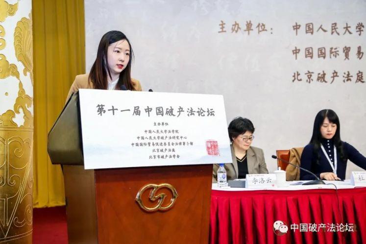 李忠鲜:破产立案与受理的改革思路——兼论《九民纪要》的新规则