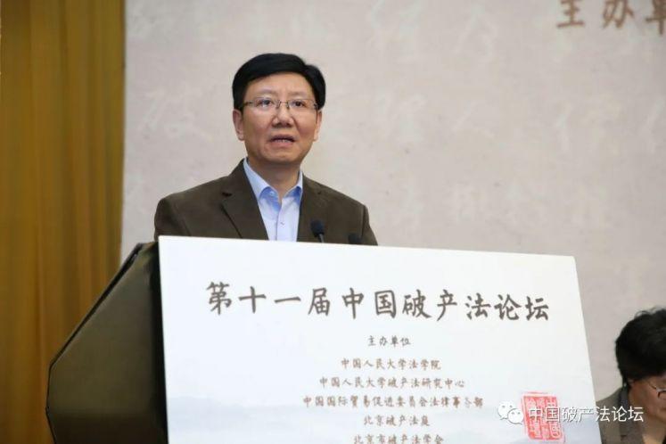 吴洪:管理人制度改革及创新的重庆实践