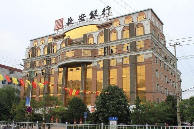 """长安银行董事长被调查年内超50名银行高管""""落马"""""""