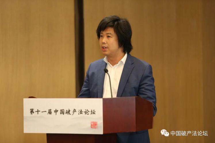 何旺翔:破产重整制度的进化与现代化