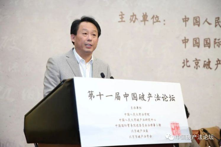 冯俊海:东营法院发挥破产审判职能化解担保圈风险的司法实践