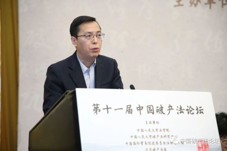 齐晓丹:朝阳法院加强破产审判工作推动营商环境优化的工作举措和若干思考