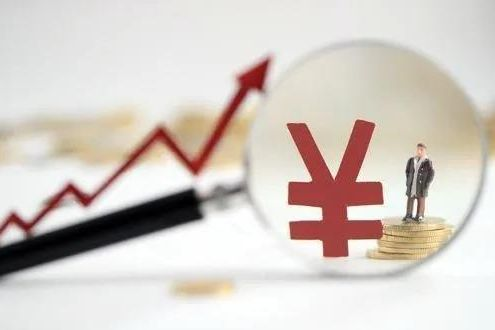 """重磅!财政部提出均衡发债原则2021年地方债发行需按季""""备案"""""""