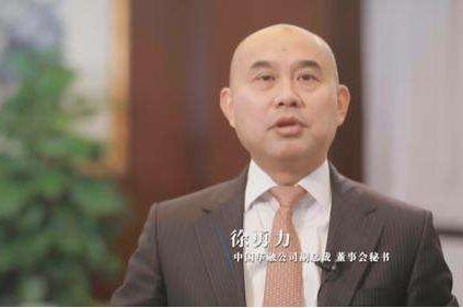 中国华融副总裁徐勇力:AMC前所未有的业务良机到了