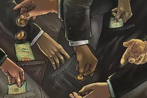 """多家银行股东违规被""""点名""""存涉黑或贷款入股"""