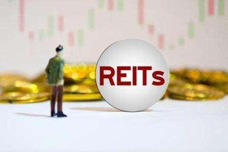 公募REITs试点落地渐近投资者尚存哪些疑虑?