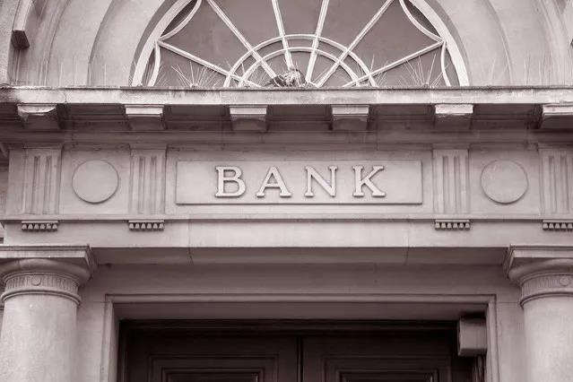 """城商行消化不良贷款有多难?这家银行或能给出答案:""""能用上的催收手段全用上了"""""""