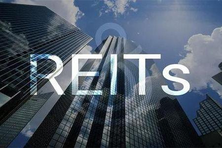 基础设施公募REITs推出又有新进展