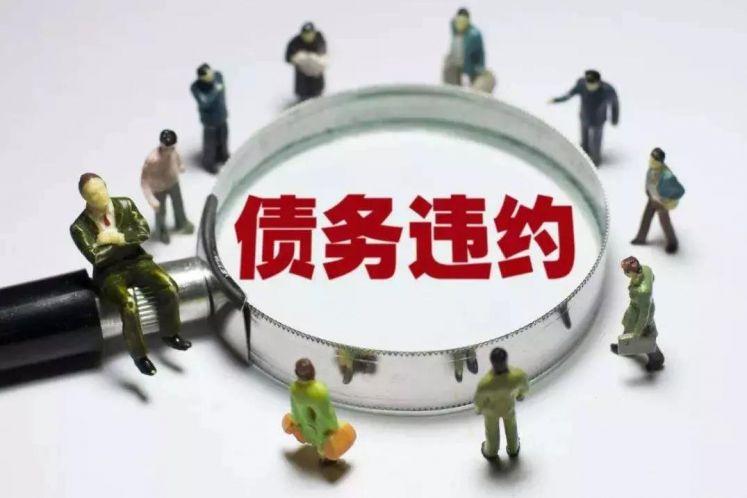 重塑信仰!债券市场评级行业监管从严监管强调将强化市场纪律