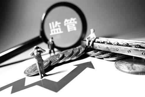 银保监会发文推动推动村镇银行化解风险改革重组