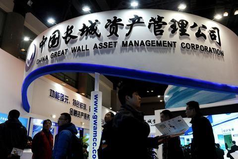 中国长城资产坚决回归不良资产