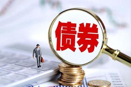 债券发行人的信用等级下调、担保财产被司法冻结,能否成立预期违约?