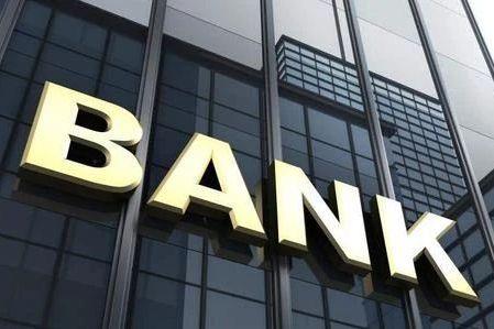 银行业去年处置3.02万亿元不良资产 力度空前