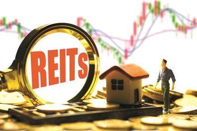 关于商业银行公募REITs参与程度的思考