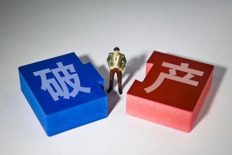 破产重整程序中的共益债投资实务