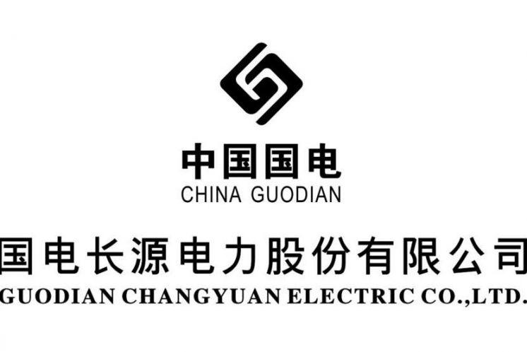 丽华谈并购第181期——长源电力发行股份及支付现金购买资产(电力资产)