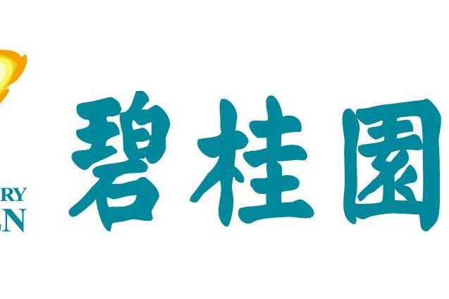 物业最大收购案:碧桂园服务48亿落锤蓝光嘉宝的卖因与去向