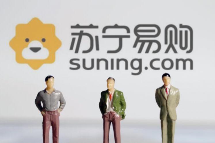 深圳国资战略入股苏宁易购!