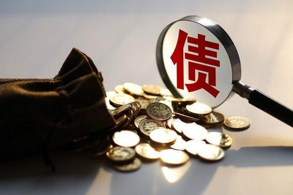债委会:一场打击债务幻灭战的兜底思维
