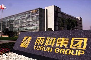 """""""雨润系""""120家公司破产重整,曾经是中国最风光的民企之一"""