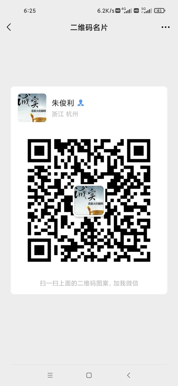 Screenshot_2021-07-19-06-25-15-253_com.tencent.mm.jpg