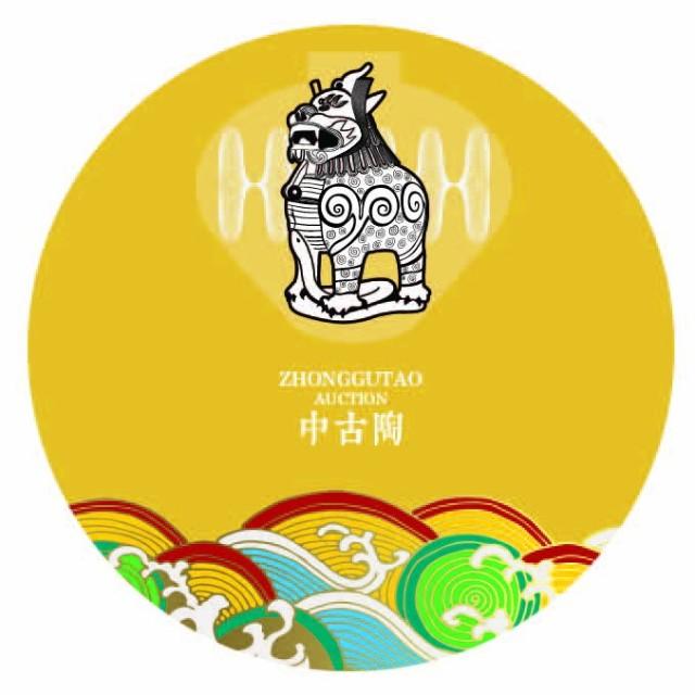 中古陶拍卖