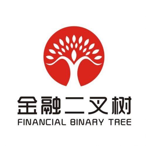 金融二叉树